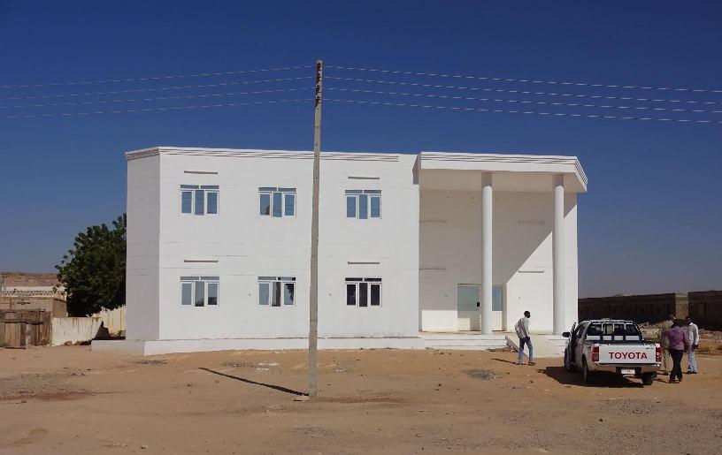 Halfa Hospital
